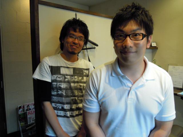 丹佳夫 - JapaneseClass.jp